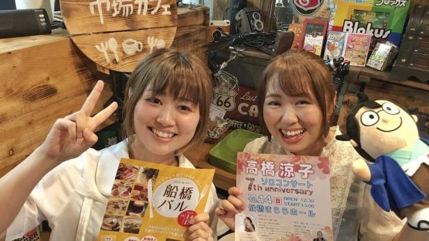 Snapseedfunabashibaru2