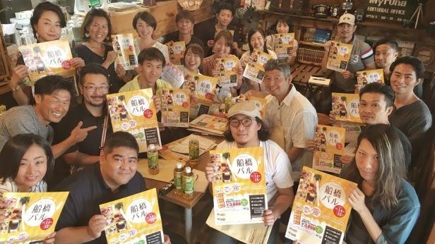 Snapseedfunabashibaru3