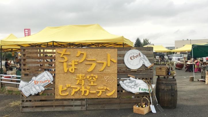 Snapseedchibakurahuto