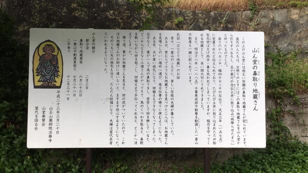 naganoyasiro11